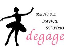 レンタルダンススタジオdegage